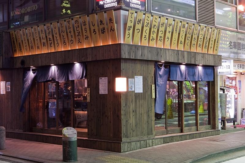 三六赤坂店